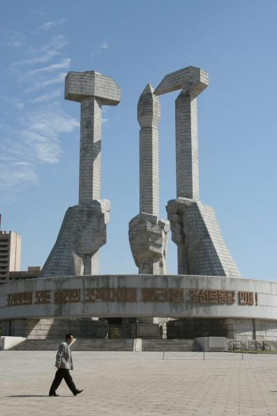 Korean Worker Party Monument, Noord-Korea