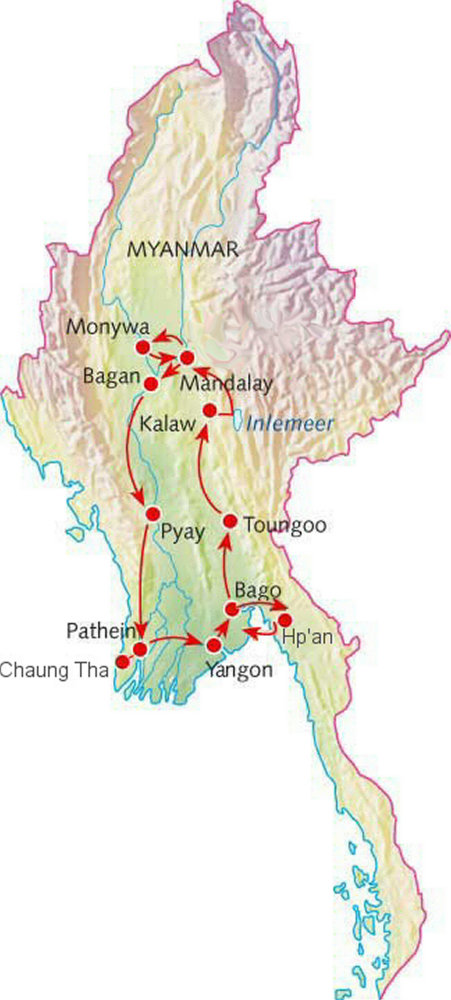 RouteMyanmar